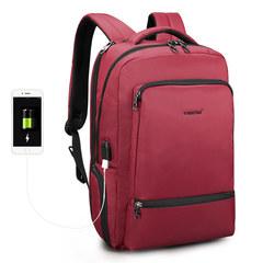 Рюкзак для города Tigernu B3585 красный