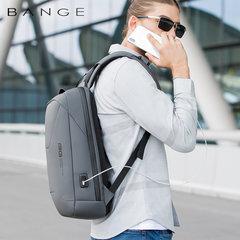 Рюкзак Bange 22188 серый