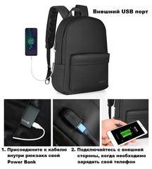 Рюкзак Tigernu T-B3249A черный