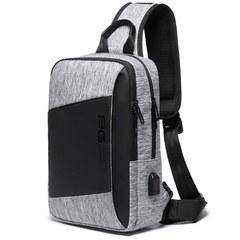 Однолямочный рюкзак Bange BG22002 серый