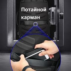 Рюкзак-трансформер BOPAI 751-006631 с расширением