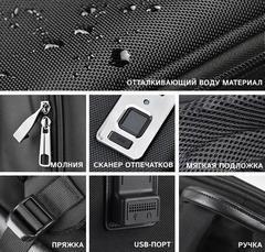 Рюкзак Fingerprint чёрный (уценка)