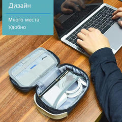 Органайзер для проводов и аксессуаров WiWU Storage тёмно-серый