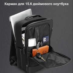 Рюкзак городской Tigernu T-B3985