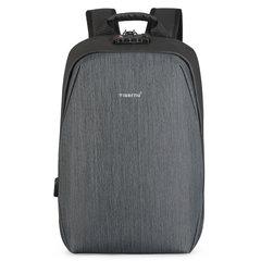 Рюкзак антивор Tigernu T-B3669 серый