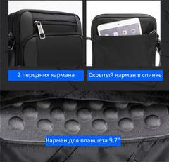 Плечевая сумка Tigernu T-L5191 черная