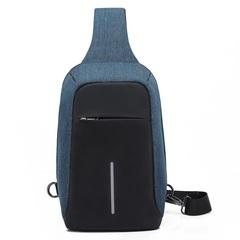 Рюкзак однолямочный повседневный КАКА 99018 синий
