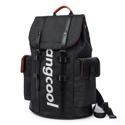 Рюкзак-торба молодёжный Tangcool 709