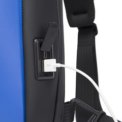 Однолямочный рюкзак Bange BG7256 синий