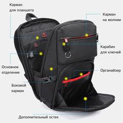 Рюкзак на одно плечо Arctic Hunter XB00096 серый