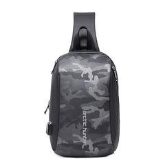 Рюкзак на одной лямке Arctic Hunter XB00081 камуфляж