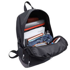 Рюкзак повседневный для города KAKA 2199 чёрный