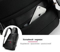 Рюкзак антивор Tigernu T-B3611 чёрный