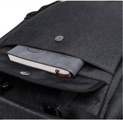 Рюкзак-торба молодёжный для ноутбука 15,6 Tangcool 707