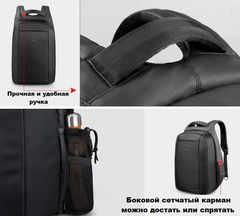 Рюкзак антивор Tigernu T-B3599 темно-изумрудный
