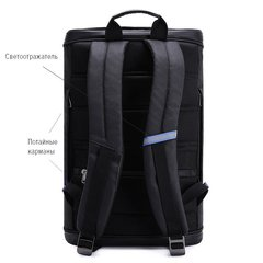Рюкзак плоский молодёжный для города КАКА 2240 чёрный